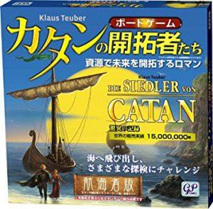 katan_sea
